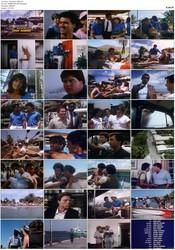 Hot Resort (1985)