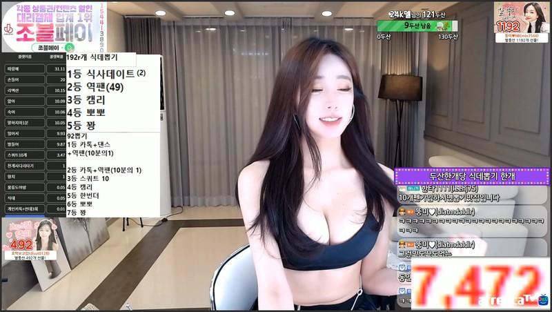 韩国主播AFTV多位主播 7.23日 直播热舞合集原版无水[251V40.9G] 国外主播-第3张