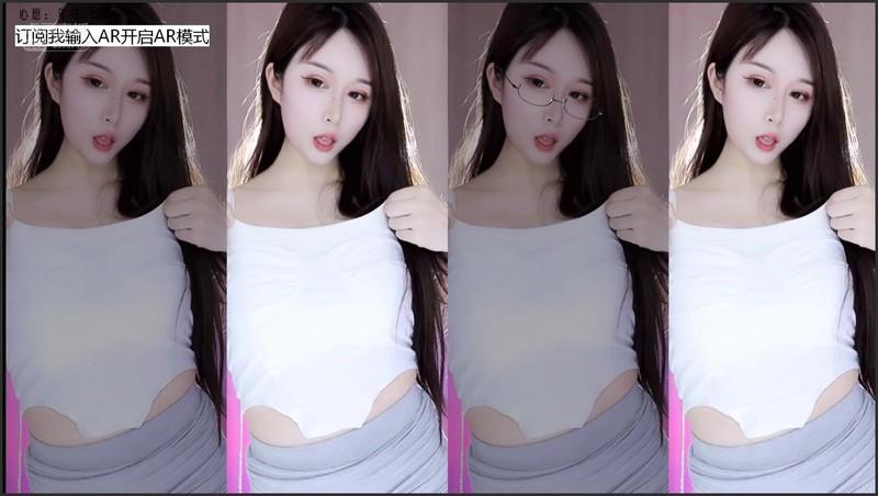 虎牙主播佰君、艺欣er 热舞合集[65V/14.5G] 虎牙主播-第6张
