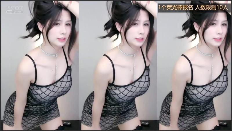 虎牙主播RD果宝 热舞合集[61V/11.8G] 虎牙主播-第1张