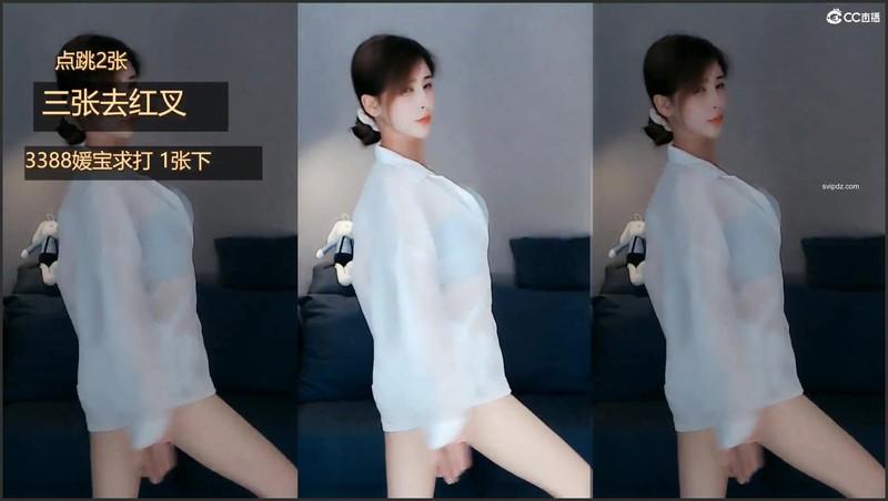 CC主播乔安娜  直播热舞合集[61V/6.3G] 其他平台-第4张