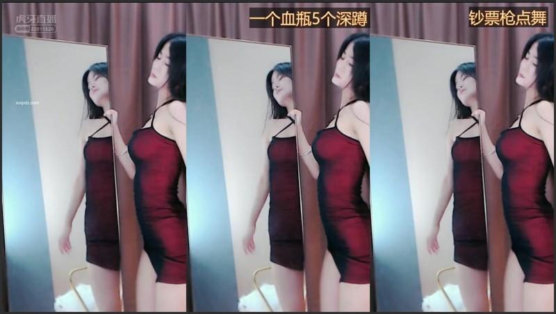 虎牙主播 小福蝶 直播热舞合集[31V/3.17G] 虎牙主播-第6张