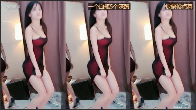 虎牙主播 小福蝶 直播热舞合集[31V/3.17G] 虎牙主播-第5张