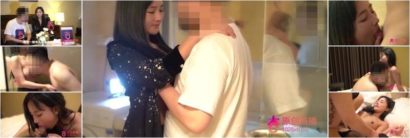Wan Er - Carrying her boyfriend on her back (HD)