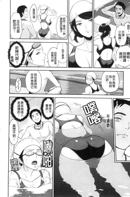18禁h漫中文整本-超級大奶超實用