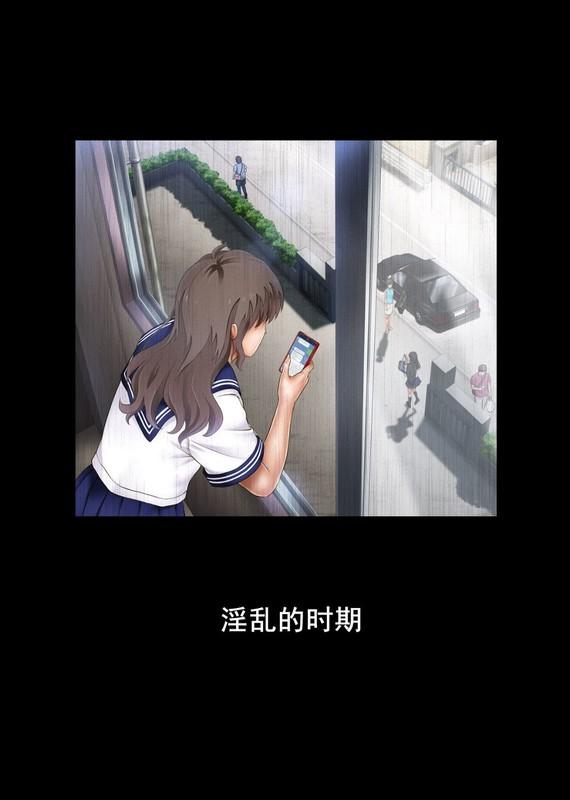 全彩18禁H漫中文整本-女友被學長上了