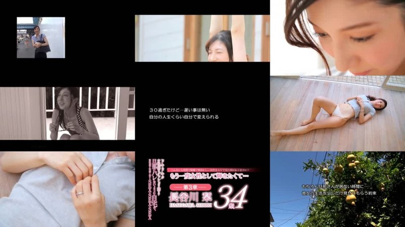(HD)DASD-888港區麻布在住。巨臀人妻風俗大廈。篠田優