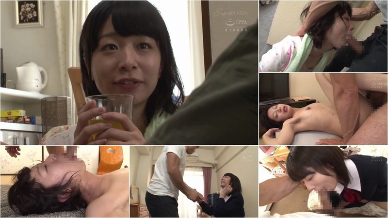Manaka Kana - I Gave Aphrodisiacs To A Little Woman Living In My Building, Then Fucked Her In The Mouth! You Should See Her Face Covered In Sticky Cum! [HD 720p]
