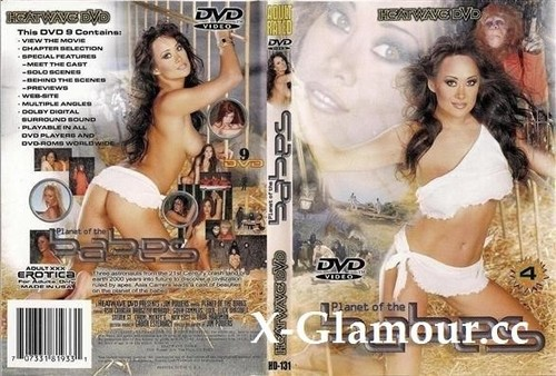 Asia Carrera, Bridgette Kerkove, Gwen Summers, Lola, Flick Shagwell, Steven St Criox, Mickey G, Nick East, Dave Hardman - Planet Of The Babes (2001/SD)